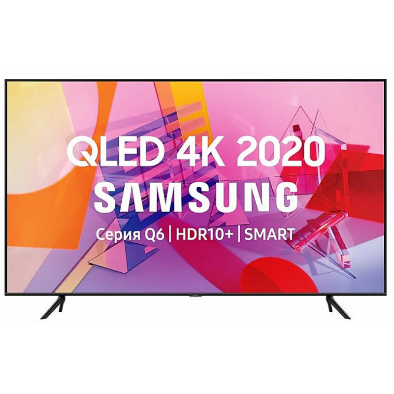 "4K UHD Televizor 43"" Smart TV Samsung QE43Q60TAUXRU"