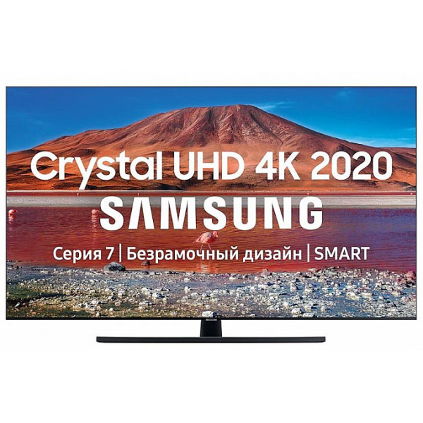 "4K UHD Televizor 43"" Smart TV Samsung UE43TU7500UXRU"