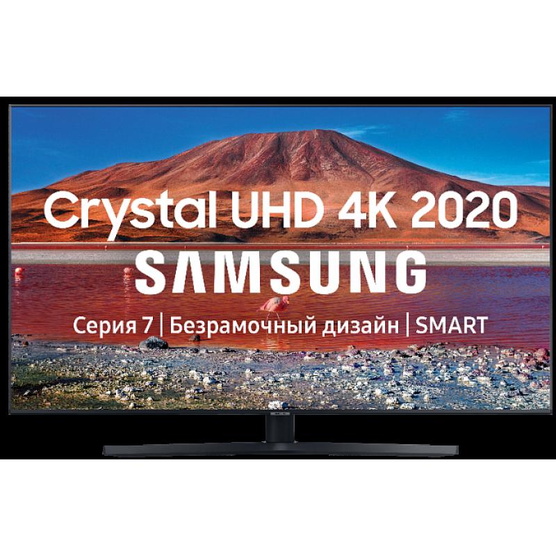 "4K UHD Televizor 55"" Smart TV Samsung UE55TU7540UXRU"