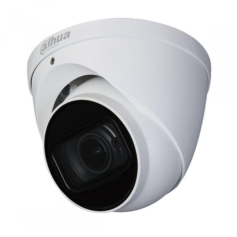 2Mp HDCVI IR Müşahidə Kamerası Dahua DH-HAC-HDW2241TP-Z-A (2
