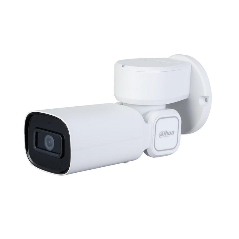 2Mp 3X Starlight PTZ IP Kamera Dahua DH-PTZ1C203UE-GN (2.7~8.1 mm)