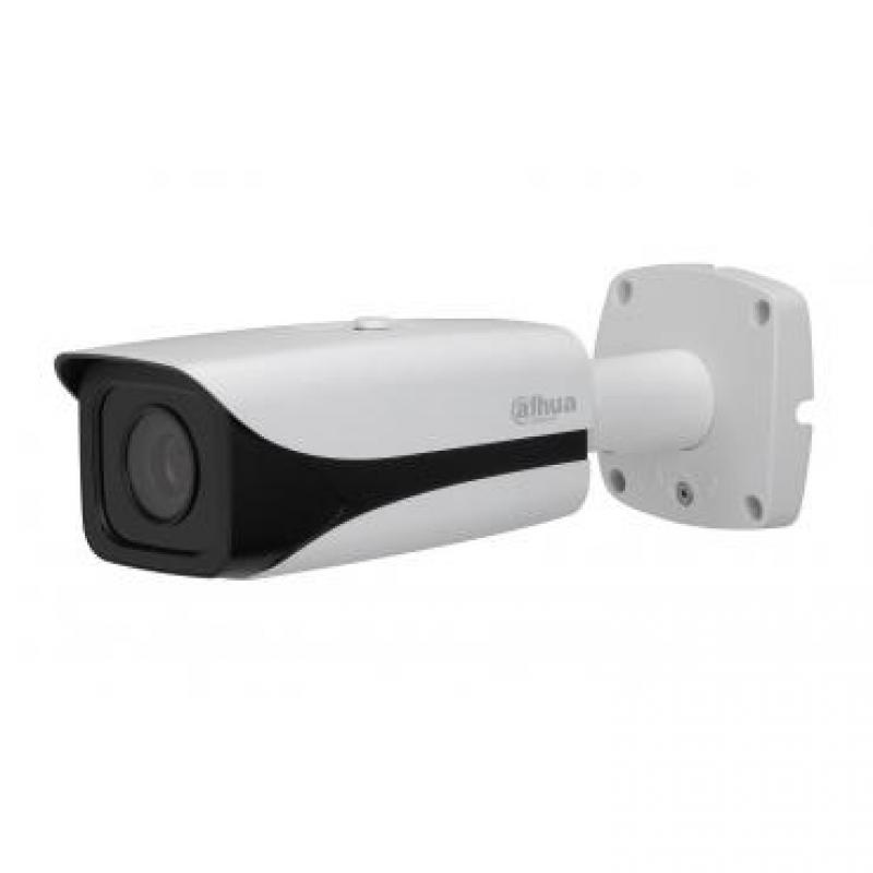 IP Kamera Dahua IPC-HFW5300EP-VF
