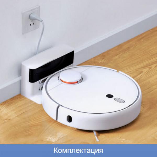 Robot tozsoran Xiaomi 1 s