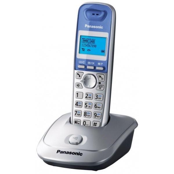Ev telefonu Panasonic Dect KX-TG2511UAS