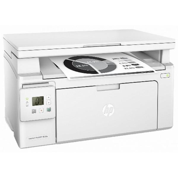 МФУ Принтер черно-белый лазерный HP Laserjet Pro M130a