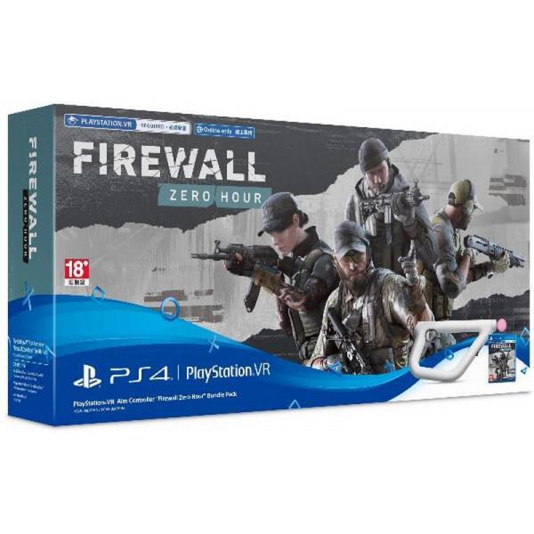 Nişana alma kontroleri PSVR Aim Controller Firewall Zero Hour Bundle
