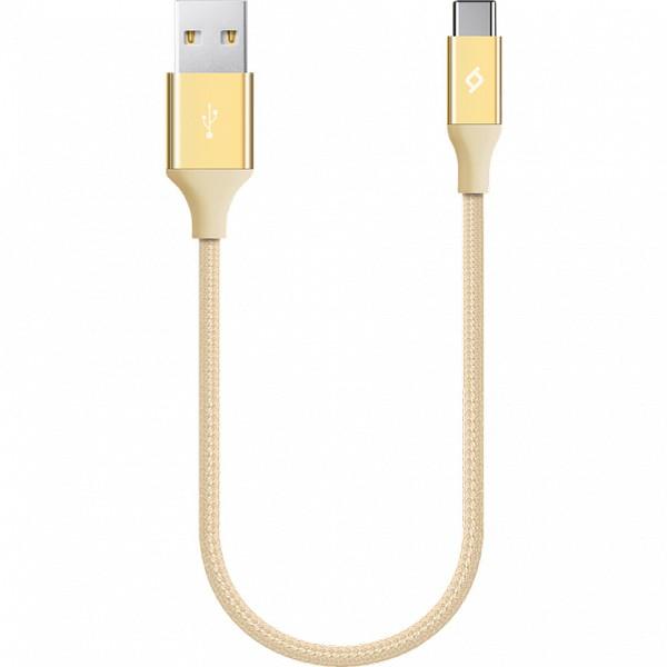 USB Кабель Ttec AlumiCable Mini Lightning Cable 30 cm,Gold Mfi