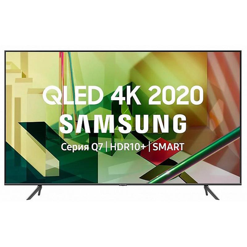 4K UHD Televizor 55 Smart TV Samsung QE55Q70TAUXRU