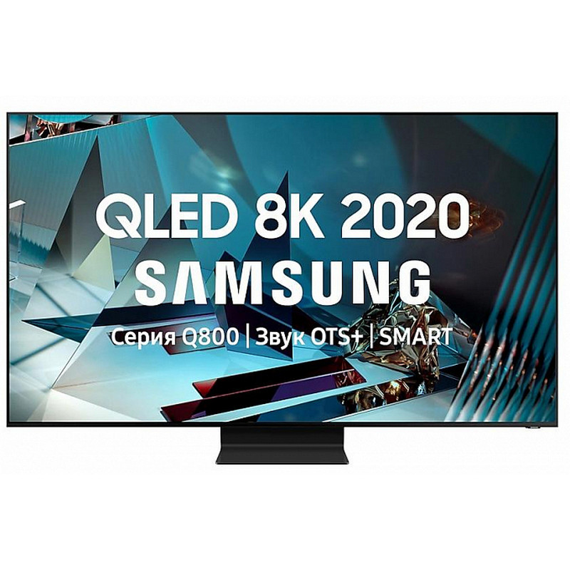 8K HDR Телевизор 75 Smart TV Samsung QE75Q800TAUXRU