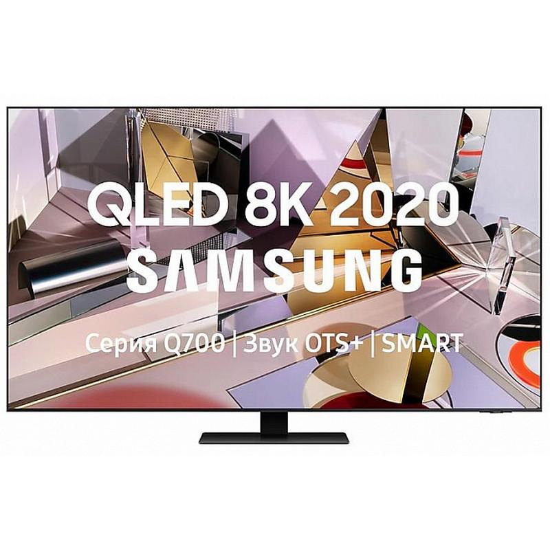 8K HDR Televizor 55 Smart TV Samsung QE55Q700TAUXRU