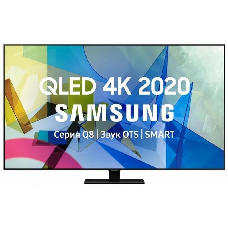 4K UHD Televizor 50'' Smart TV Samsung QE50Q87TAUXRU